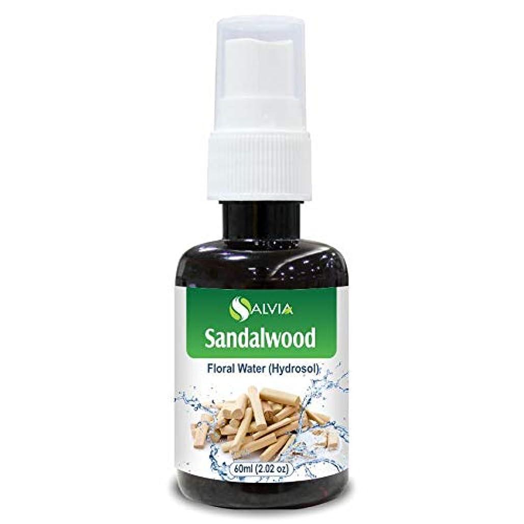 トークンバラバラにするストレッチSandalwood Floral Water 60ml (Hydrosol) 100% Pure And Natural