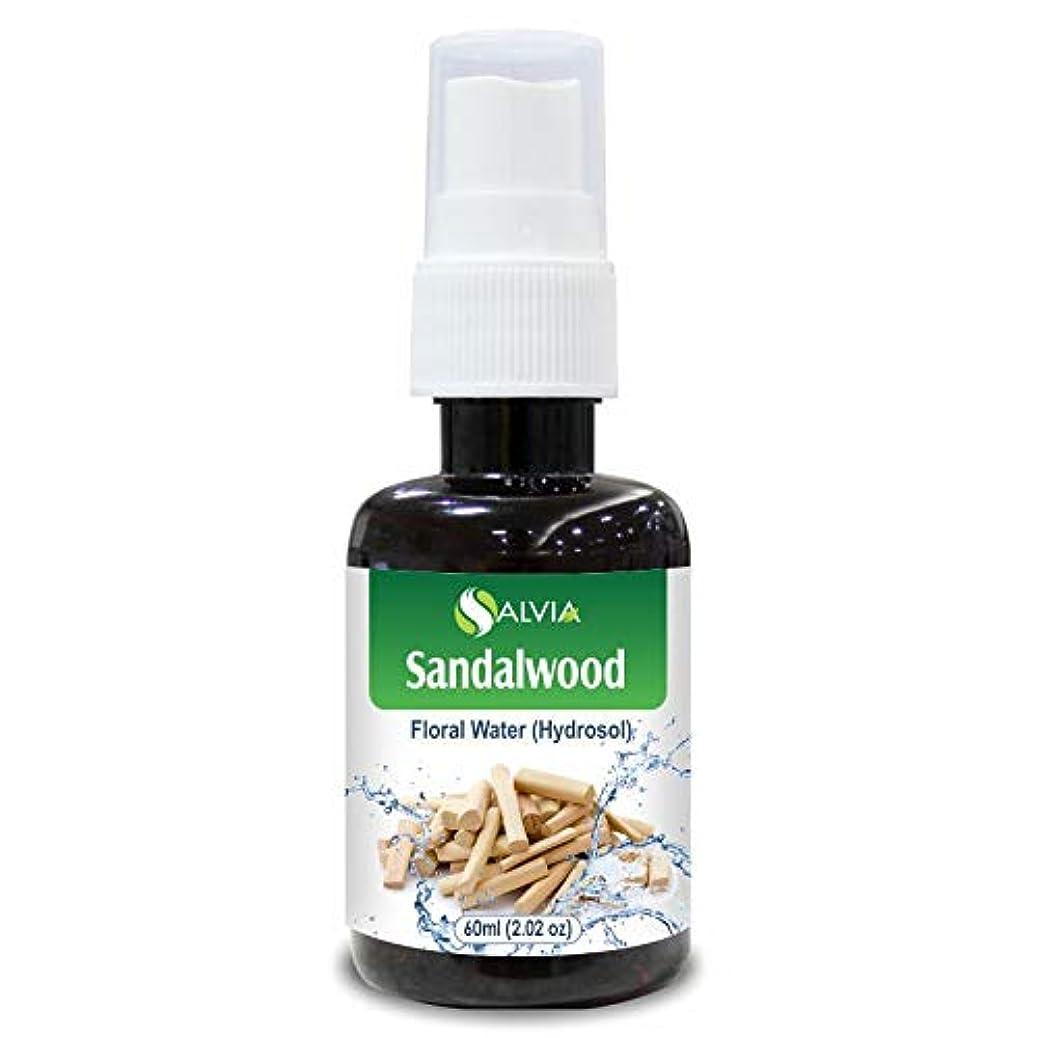 パーセント不規則な禁止Sandalwood Floral Water 60ml (Hydrosol) 100% Pure And Natural