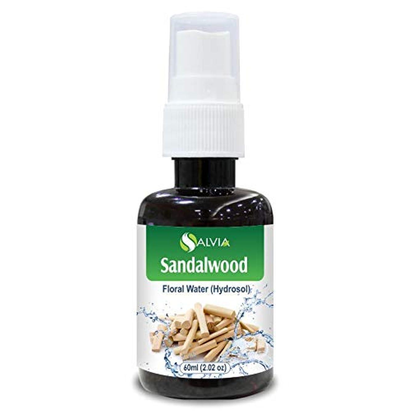 密度十年きらめくSandalwood Floral Water 60ml (Hydrosol) 100% Pure And Natural