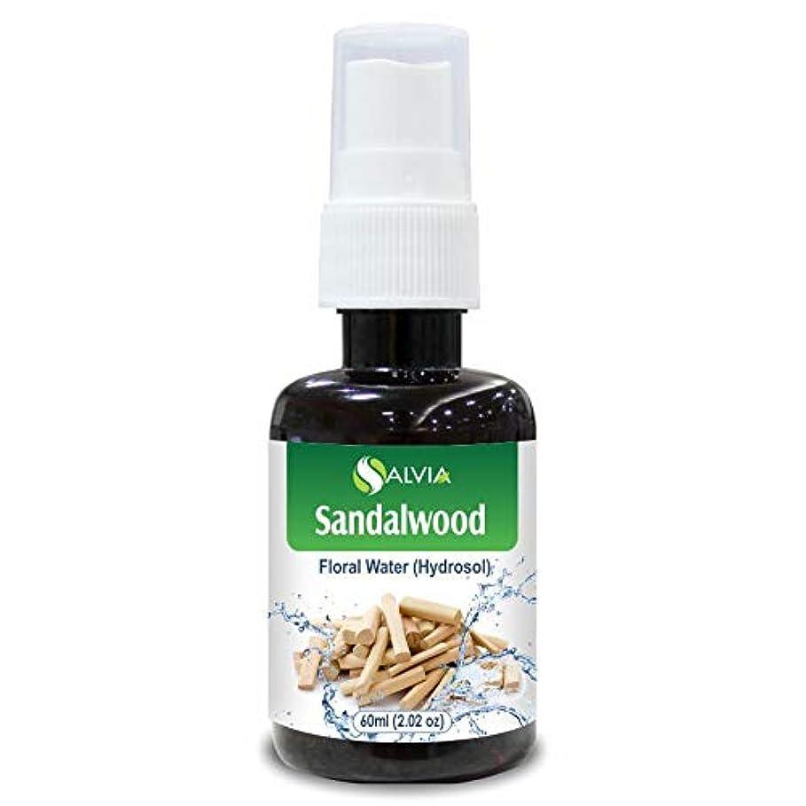廃棄する再撮りあさりSandalwood Floral Water 60ml (Hydrosol) 100% Pure And Natural