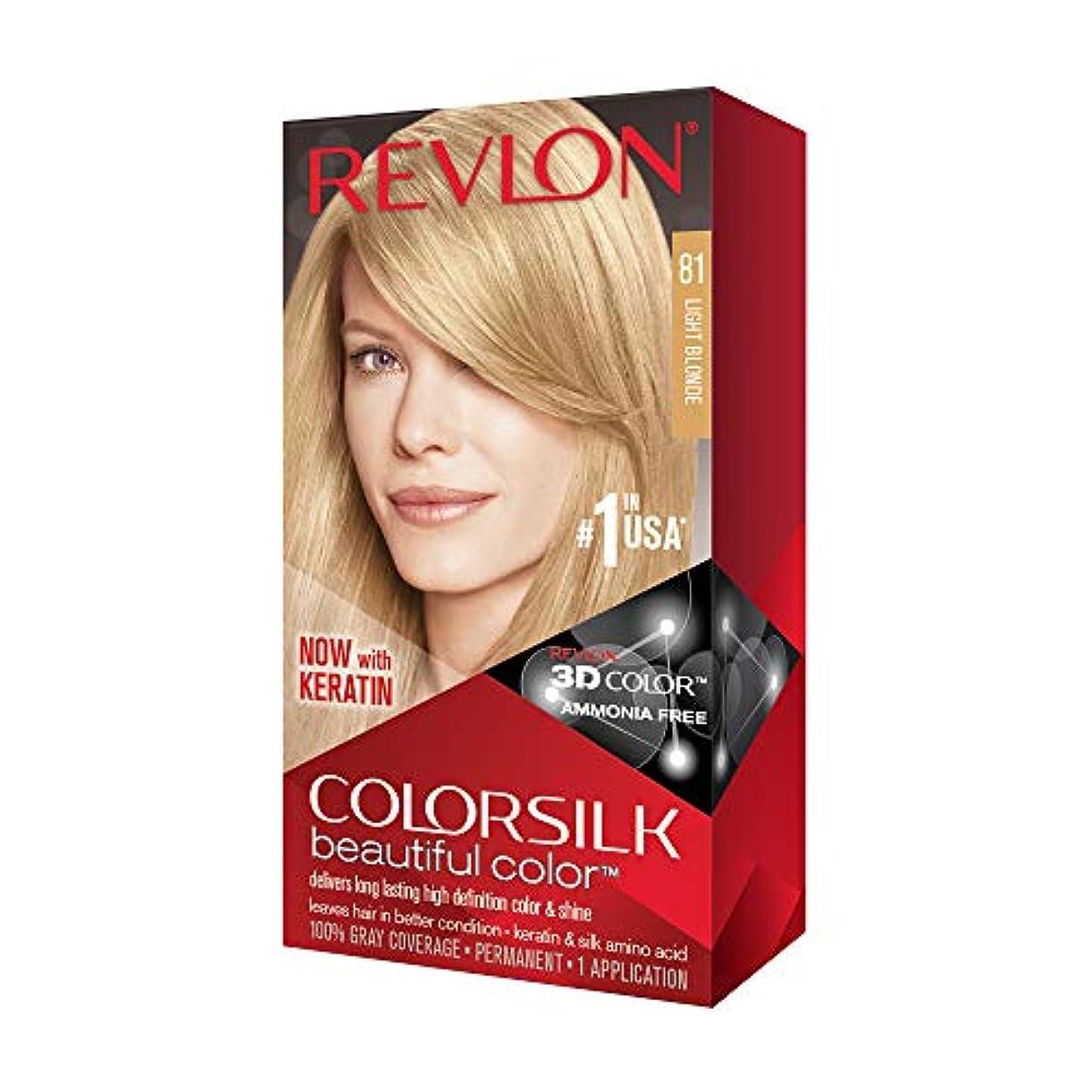 十分な口ニッケルRevlon Colorsilk美しい色、ライトブロンド、1つのカウント