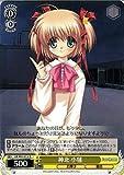 ヴァイスシュヴァルツ 【 神北 小毬 】 LBW02-012C 《リトルバスターズ!》