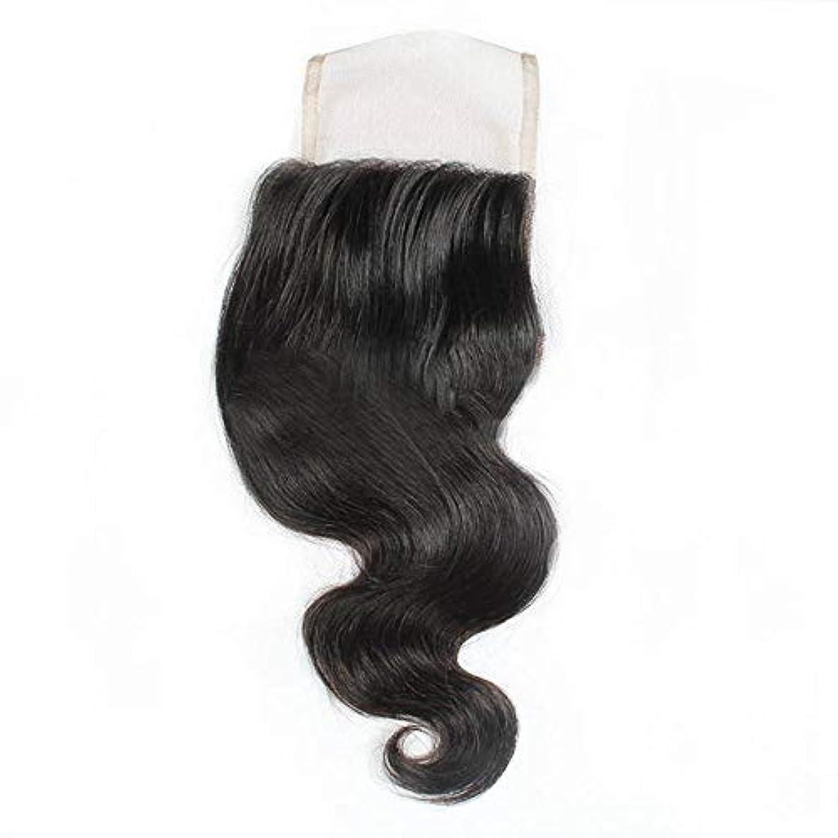 モードリン正確なアーサーコナンドイルBOBIDYEE 9aブラジル人毛フリーパート4 * 4レース前頭閉鎖ボディウェーブヘアロールプレイングかつら女性のかつら (色 : 黒, サイズ : 14 inch)