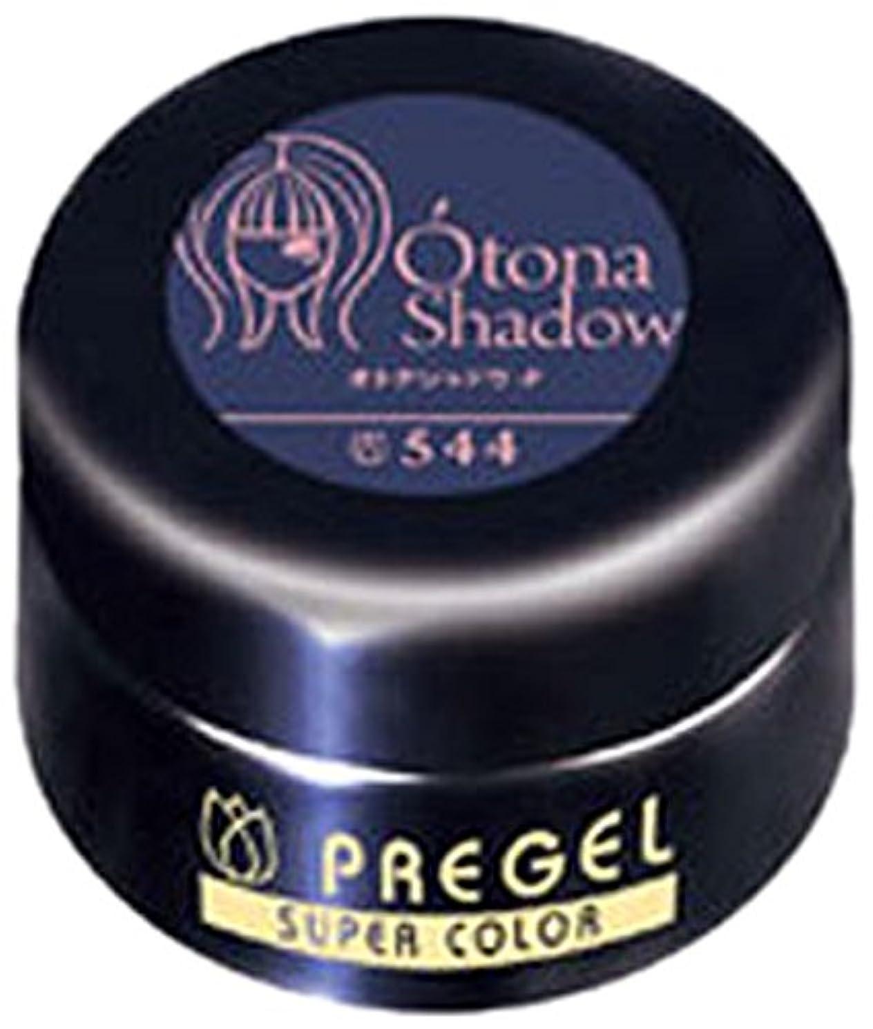 シール肌寒い確立プリジェル ジェルネイル スーパーカラーEX オトナシャドウ-P 4g PG-SE544 カラージェル UV/LED対応