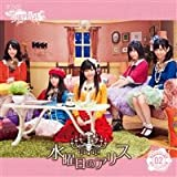 重力シンパシー公演M2 水曜日のアリス 一般発売Ver. CD+DVD