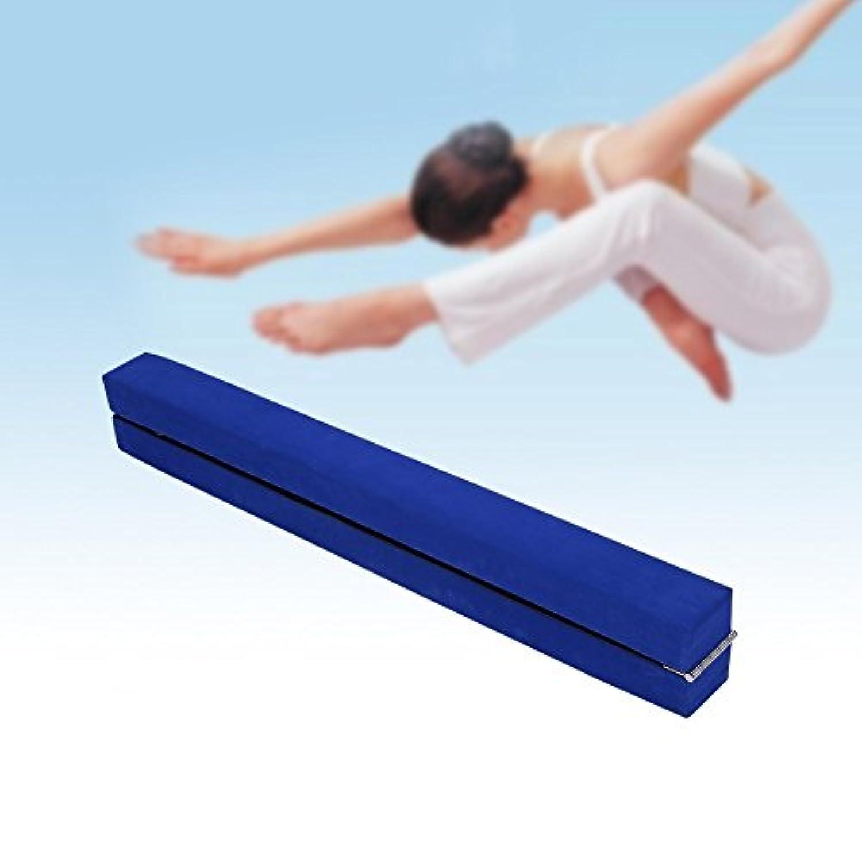 体操バランスビーム、2.2 M / 7.2ft Faux Suede Folding体操トレーニングバランスビーム子供大人ホームジムトレーニング練習スポーツ