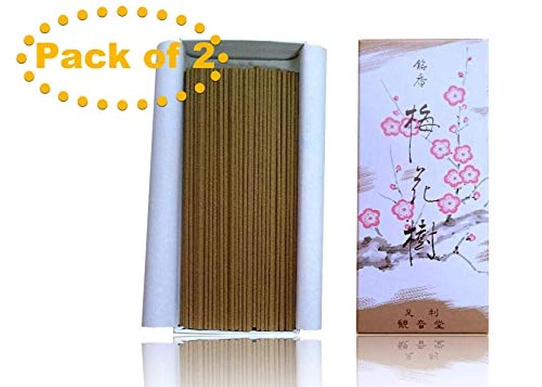 西リブひどくSHOYEIDO 梅の花 Baika-ju 2個セット スティック300本。