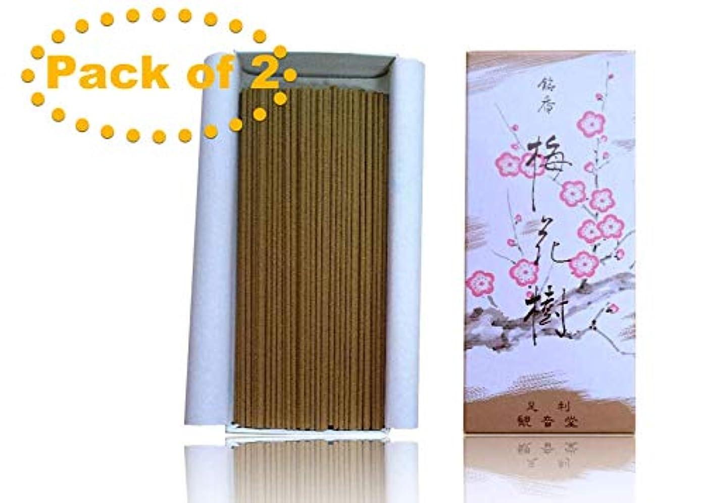 メンバー絵指令SHOYEIDO 梅の花 Baika-ju 2個セット スティック300本。