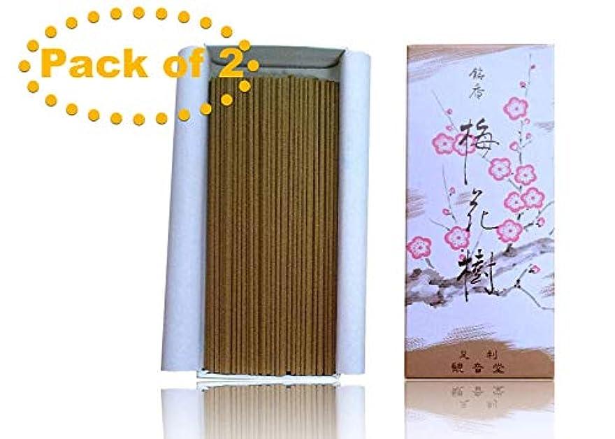シャトル感謝祭シャットSHOYEIDO 梅の花 Baika-ju 2個セット スティック300本。