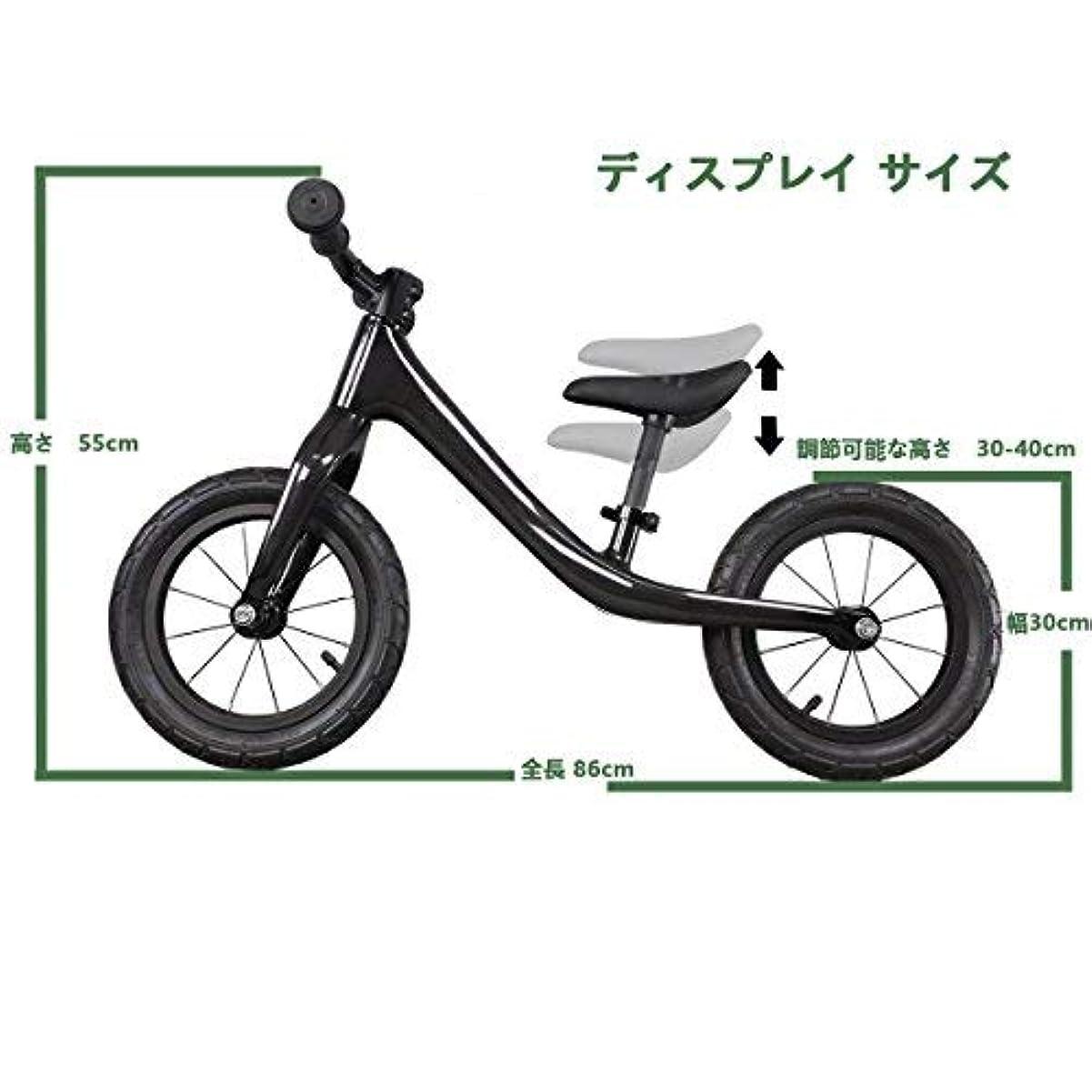 ルビー紫の独立ICAN(アイカン)2018モデル CR01カーボン自転車 約2.6㎏で、最軽量!子供に向ける自転車!