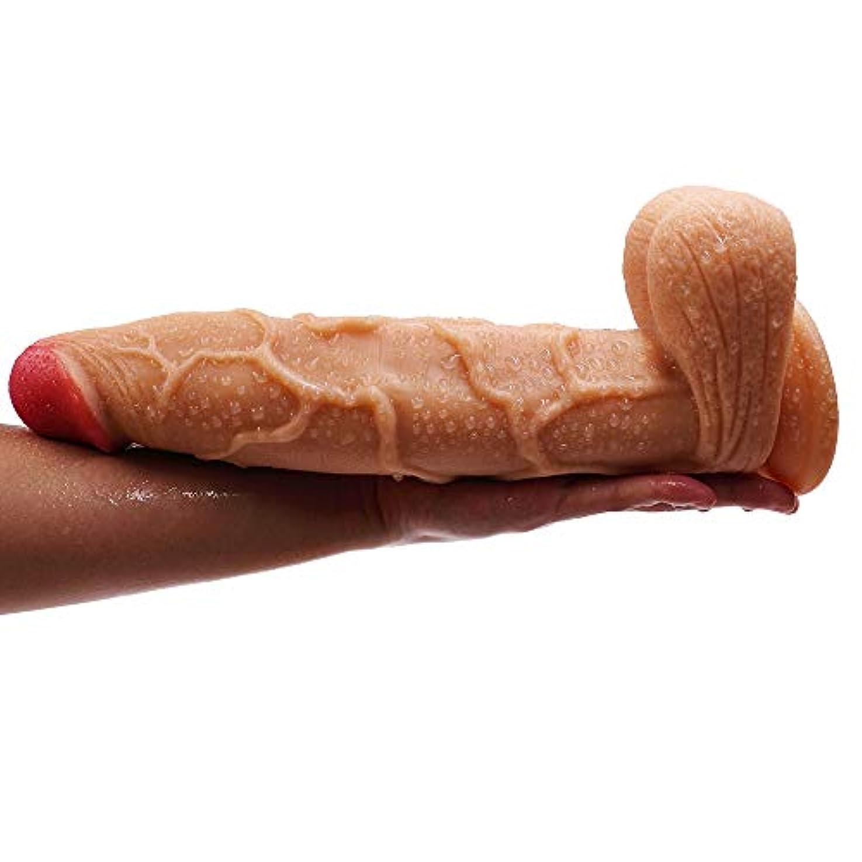 オンス円形徴収11.8インチの巨大な長い手無料女性個人的な現実的な大きなモンスターワンド肉の楽しさ-肉-xihongshidanhuatang