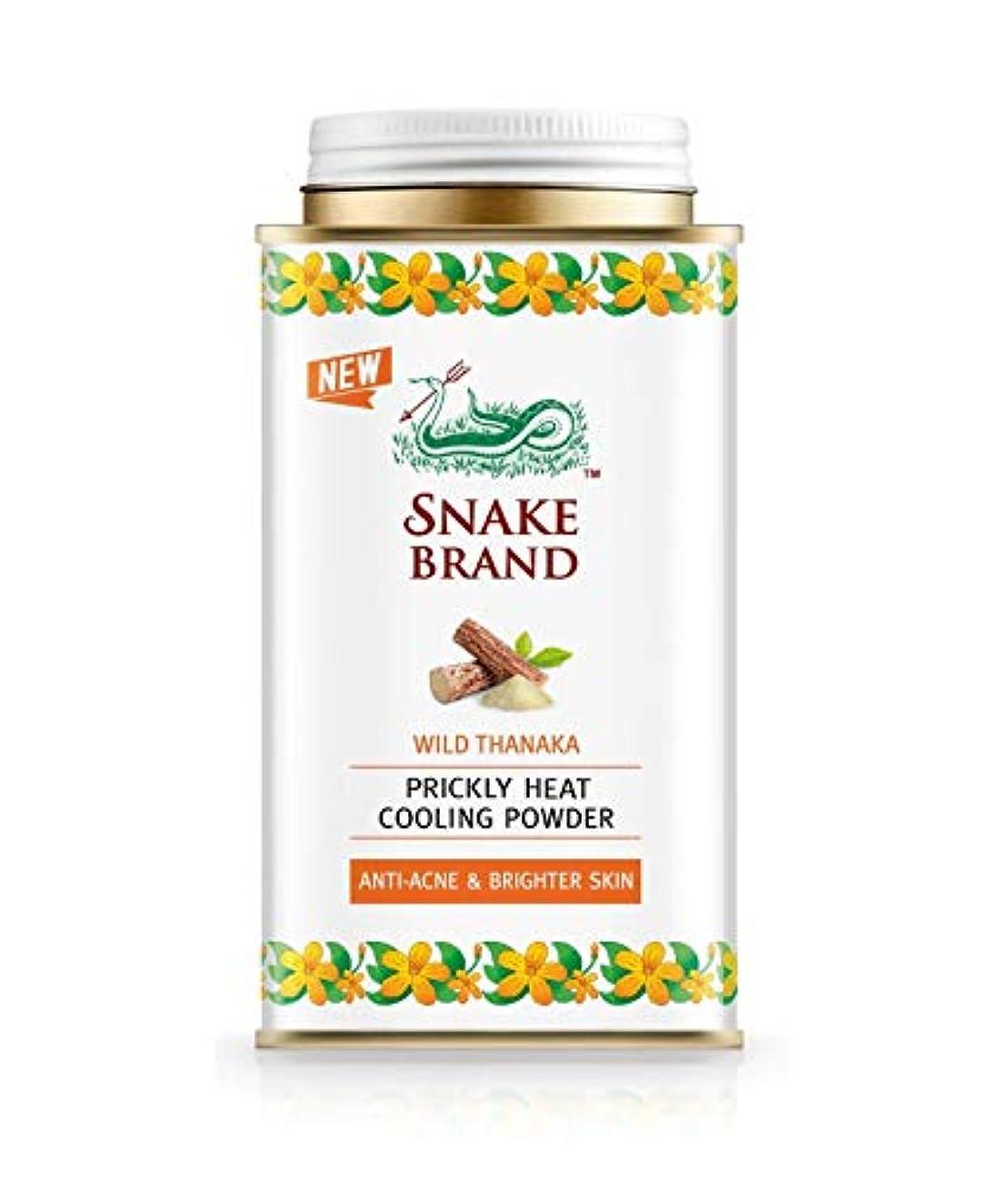 請求書調和ワーカーSnake Brand Prickly Heat Cooling Powder, good for heat rash 140 g. (Wild Tanaka)
