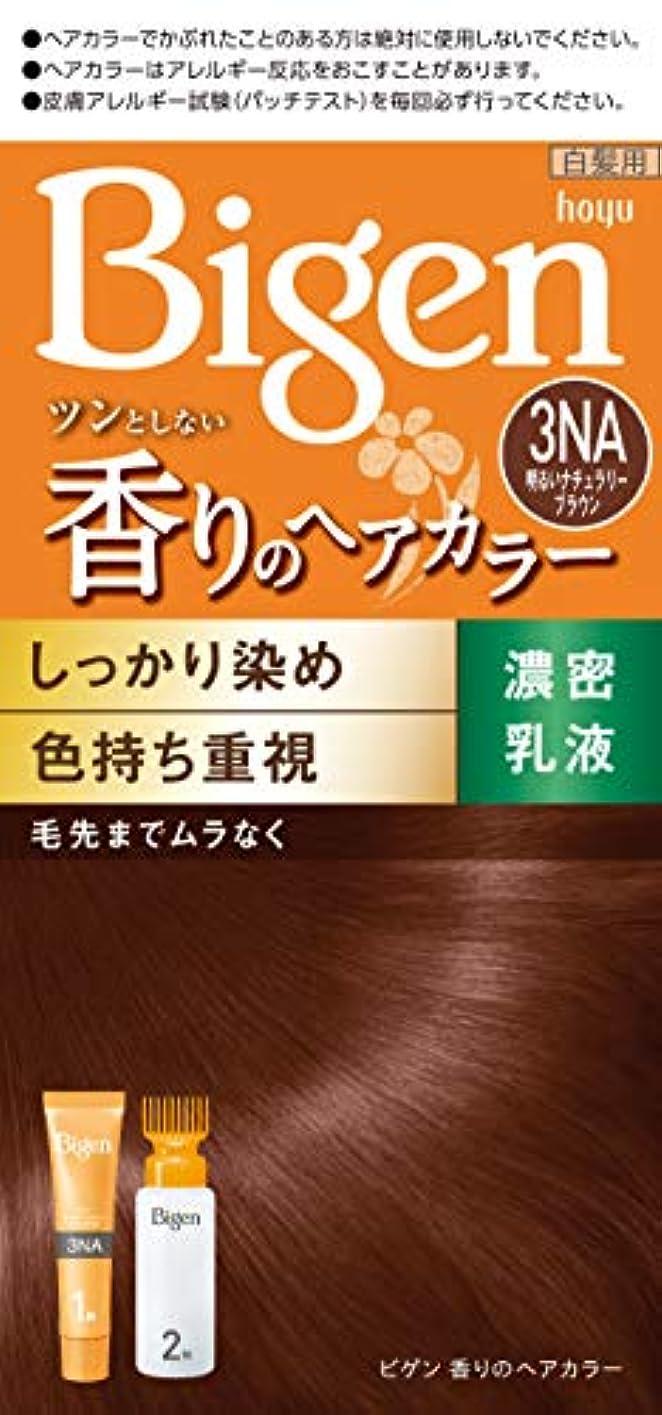 バッフル鳥離れたビゲン 香りのヘアカラー乳液 3NA 明るいナチュラリーブラウン