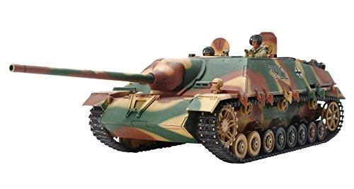 タミヤ 1/35 ミリタリーミニチュアシリーズ No.340 ドイツ陸軍 IV号駆逐戦車 /70 V ラング プラモデル 35340