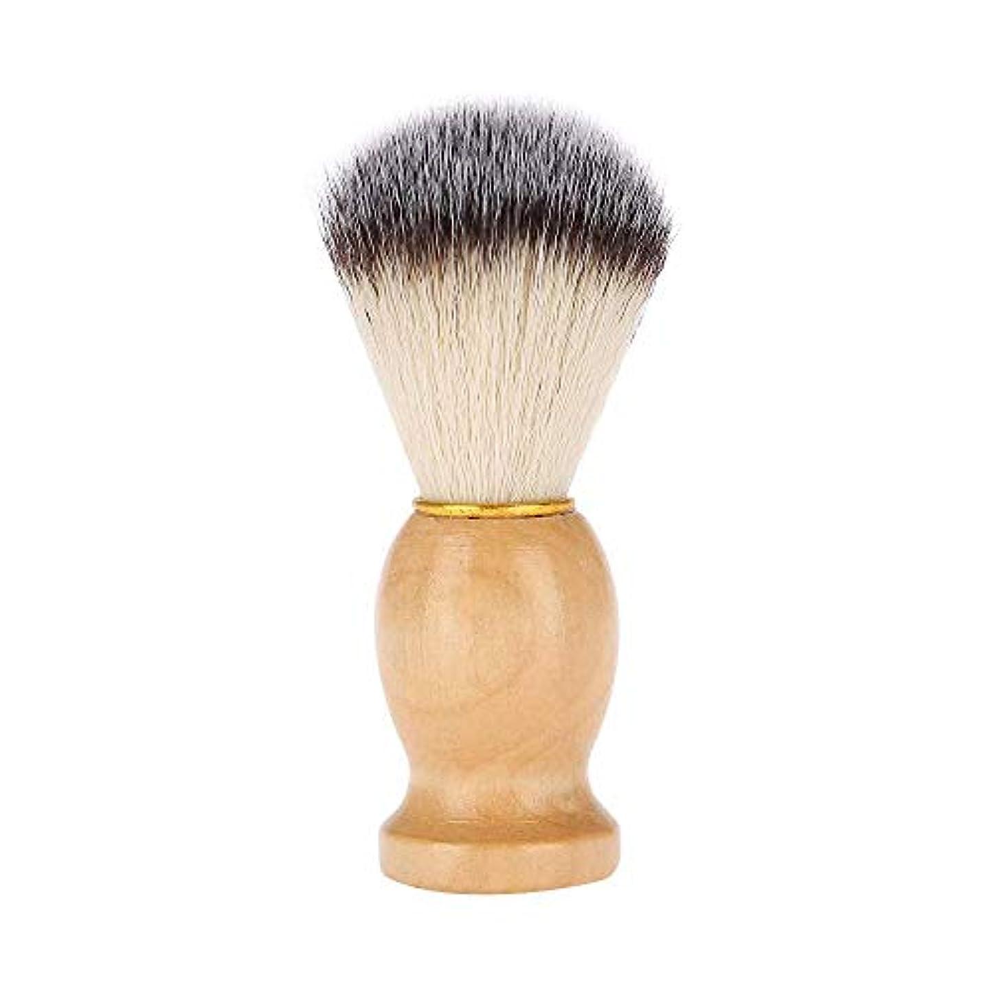 メール相手抑圧する1 ひげブラシメンズシ毛髭ブラシと木製コム ェービングブラシ 美容ツール 髭剃り メンズ シェービングブラシ ポータブルひげ剃り黄