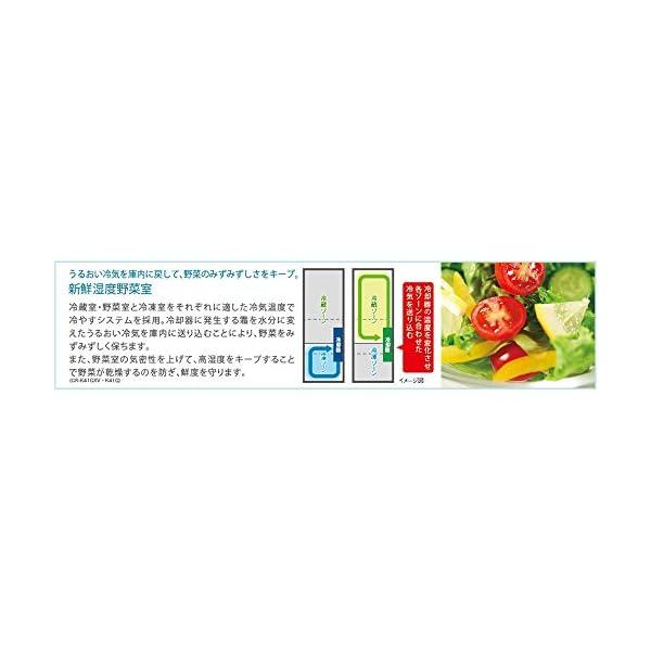 東芝 冷凍冷蔵庫 VEGETA 410L GR...の紹介画像2