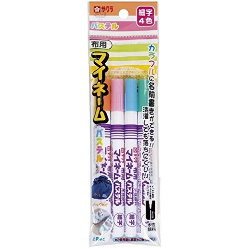 サクラクレパス 名前ペン 水性 マイネームパステル 細字 4色 YKM4-P
