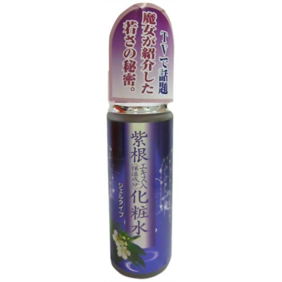 葉仕方バイバイ紫根ジェルローション 120ml