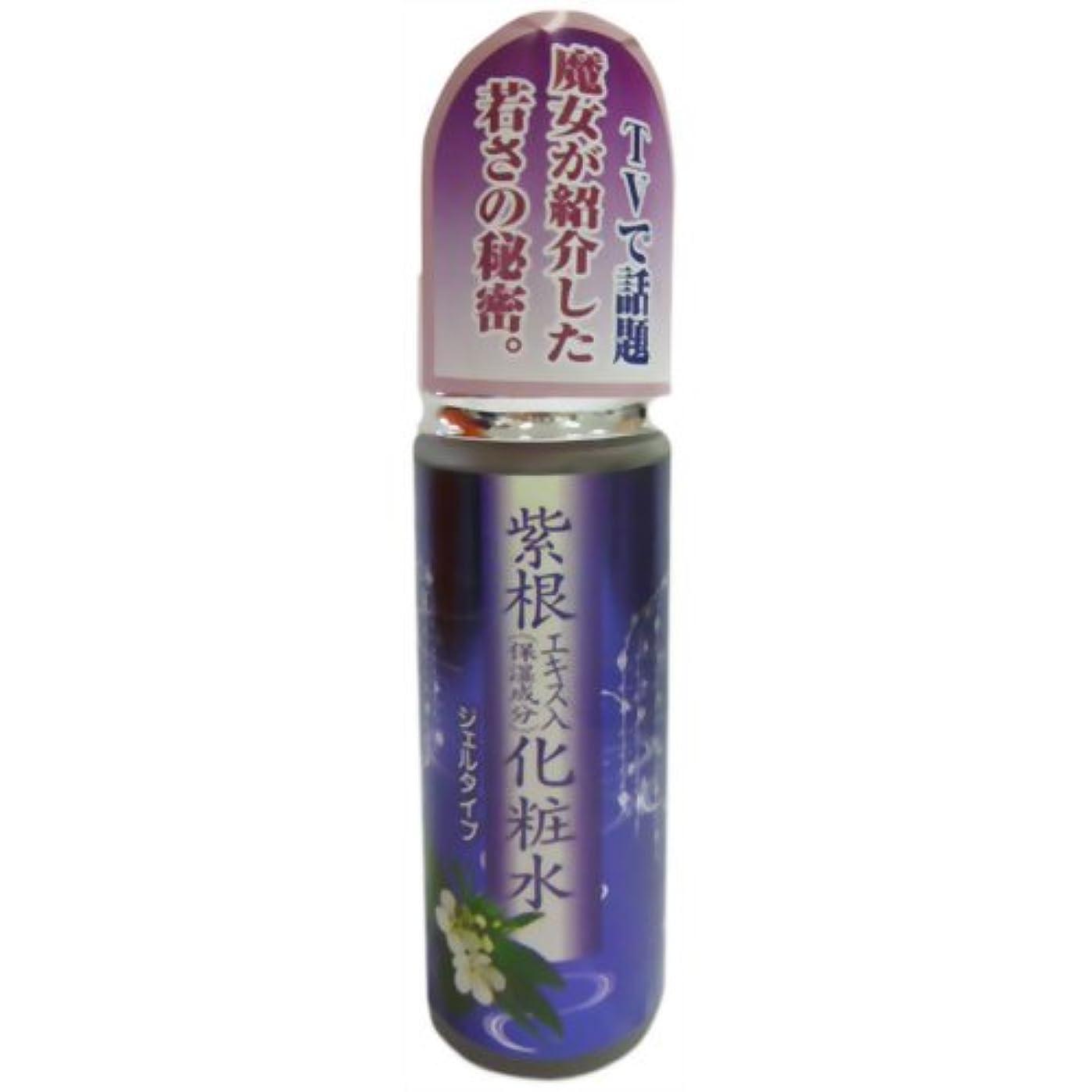 発表するテレマコス義務づける紫根ジェルローション 120ml