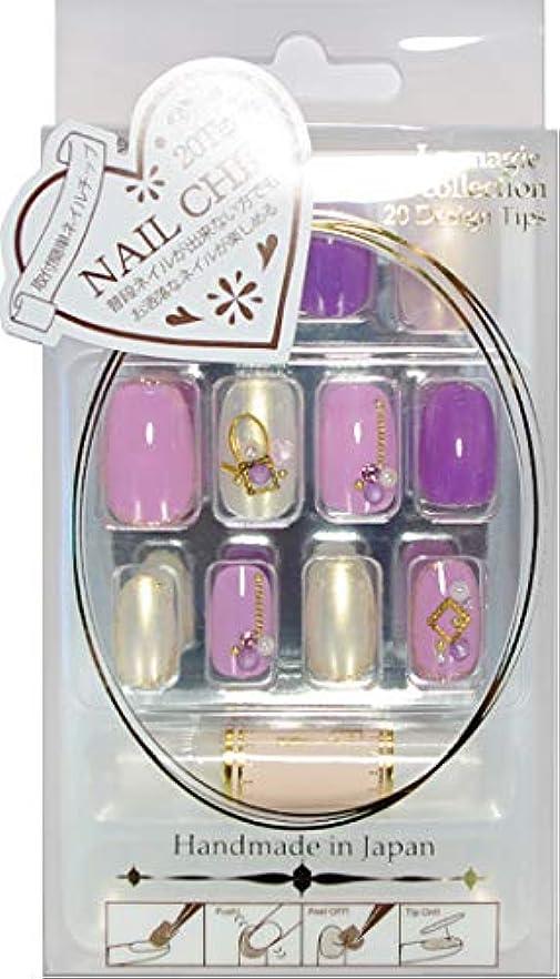 サーフィン弾力性のある顕著Sweet Jewelry Nail ネイルチップ (La-magie)ラ?マジィ LJ-94