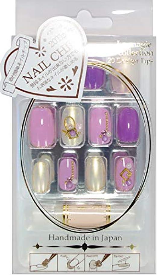 スクランブル縁汚れるSweet Jewelry Nail ネイルチップ (La-magie)ラ?マジィ LJ-94