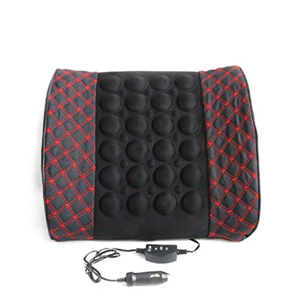 療法医薬歌詞Microfiber Leather Car Back Support Lumbar Posture Support Breathable Electrical Massage Cushion Health Care Tool