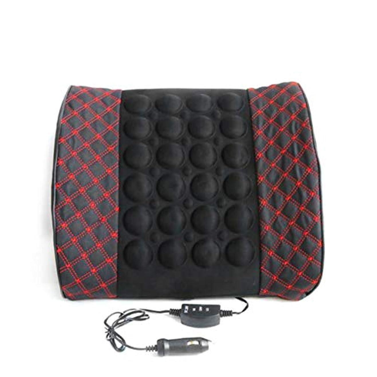 お尻ブルームわなMicrofiber Leather Car Back Support Lumbar Posture Support Breathable Electrical Massage Cushion Health Care Tool