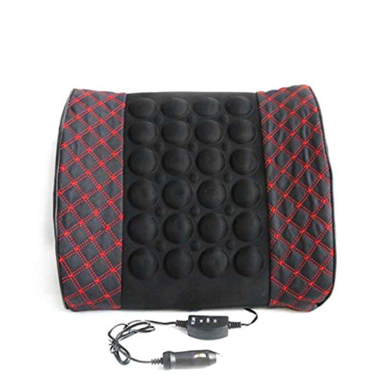 荒らす悪党写真のMicrofiber Leather Car Back Support Lumbar Posture Support Breathable Electrical Massage Cushion Health Care Tool