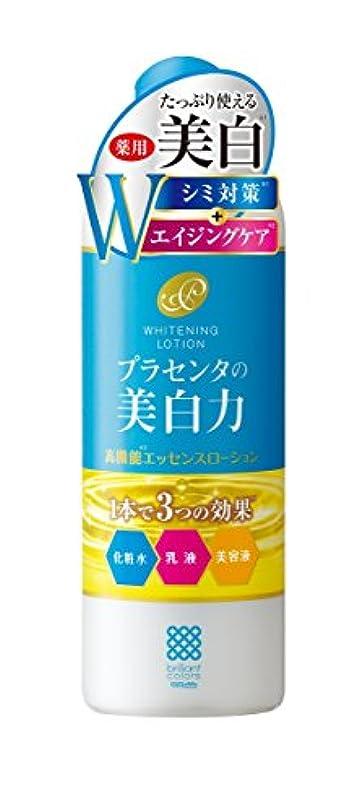 免疫詩松プラセホワイター 薬用美白エッセンスローション 395mL (医薬部外品)
