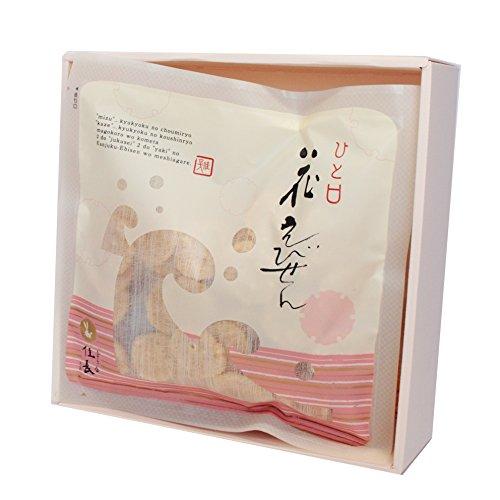 【引き出物・引菓子・結婚式ギフト】ひと口えびせんセット (50箱)