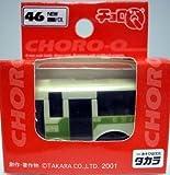 チョロQ 46 NEW路線バス