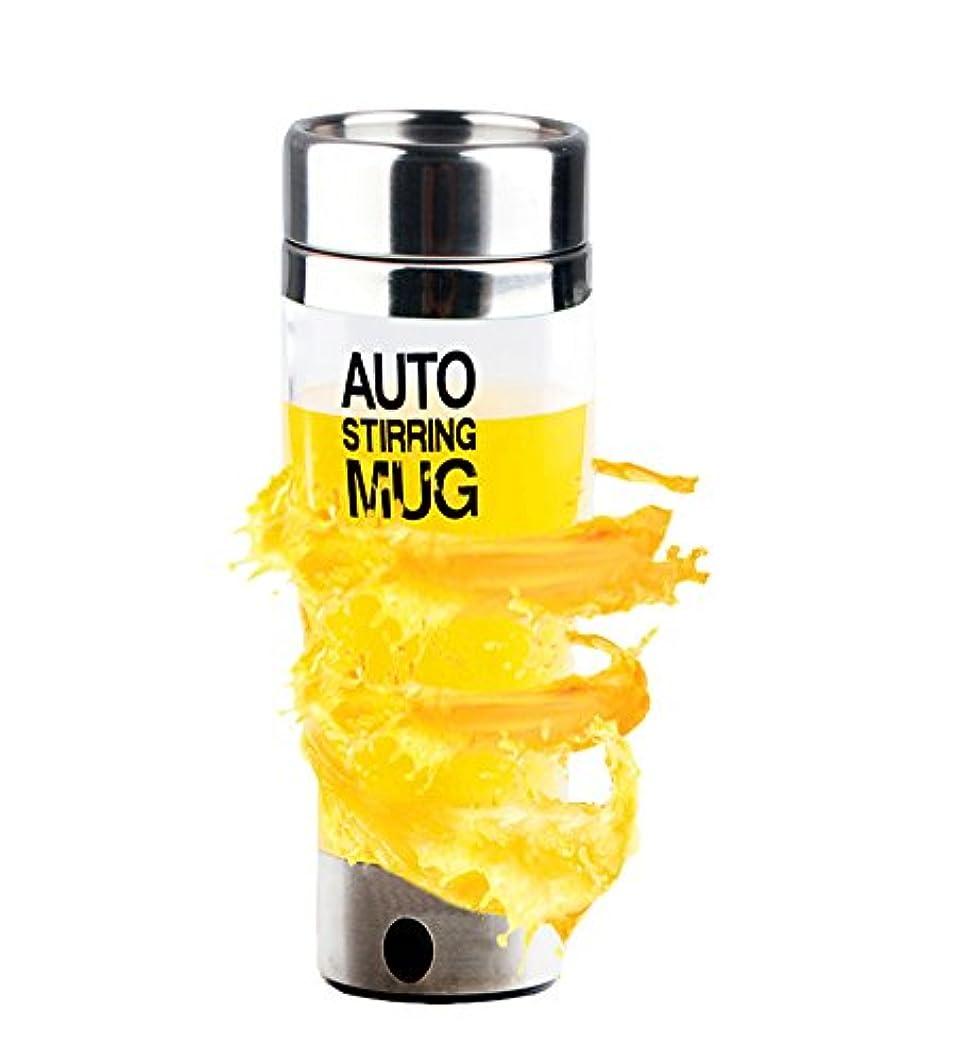 ボトル出口率直なMengshen 自己攪拌ガラスマグ、ポータブル多目的、ミキサーオートミキシング、コーヒーティーカップ、プロテインシェーカーミキサー、絶縁電気パーフェクトギフトMS-A037
