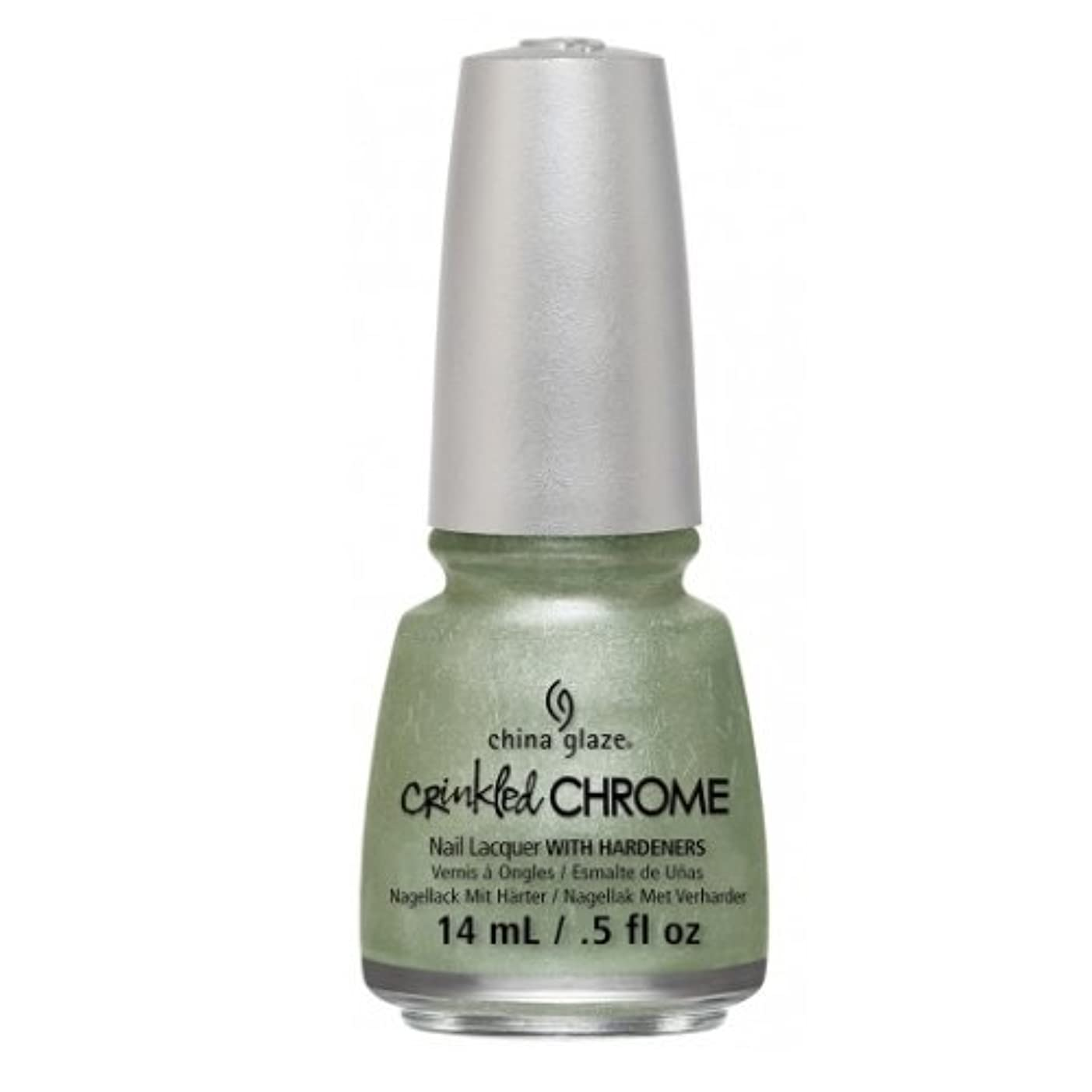多様性残り物きれいに(3 Pack) CHINA GLAZE Nail Lacquer - Crinkled Chrome - Wrinkling the Sheets (並行輸入品)