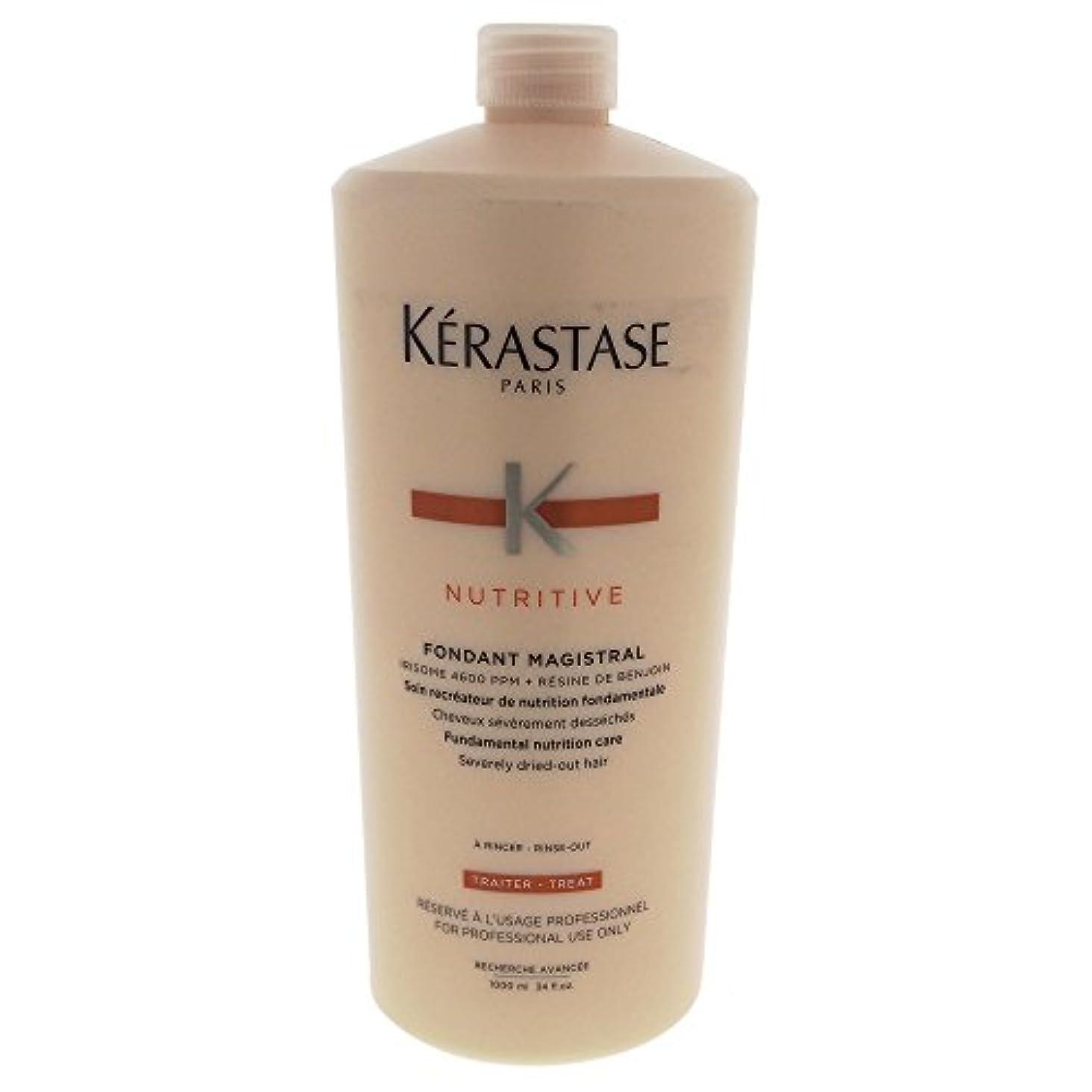 ケラスターゼ(KERASTASE) ニュートリティブ NU フォンダン マジストラル 1000ml [並行輸入品]