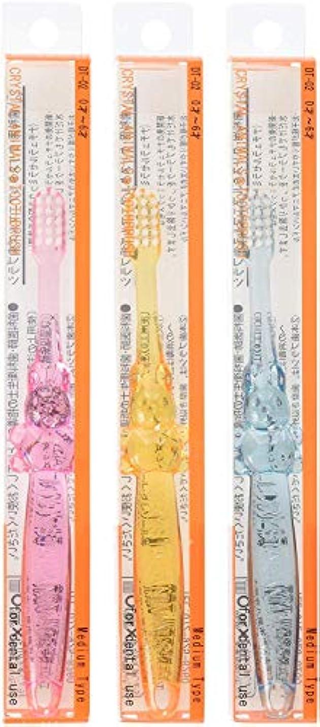 異邦人つなぐさせるクリスタルアニマルズ ハブラシ ×3本 DT-02 (6才から12才用) (ふつう) (アソート) 水だけで磨ける歯ブラシ