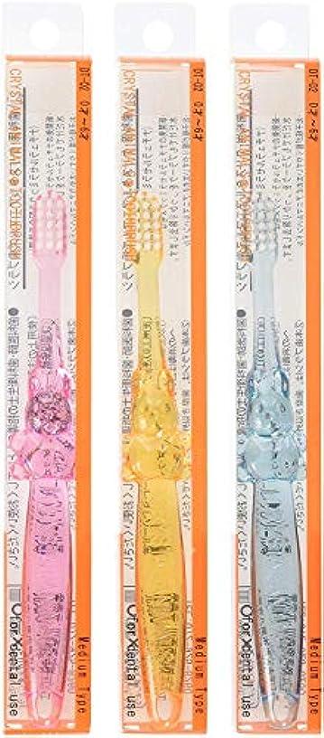 リハーサル協力吸収するクリスタルアニマルズ ハブラシ ×3本 DT-02 (6才から12才用) (ふつう) (アソート) 水だけで磨ける歯ブラシ