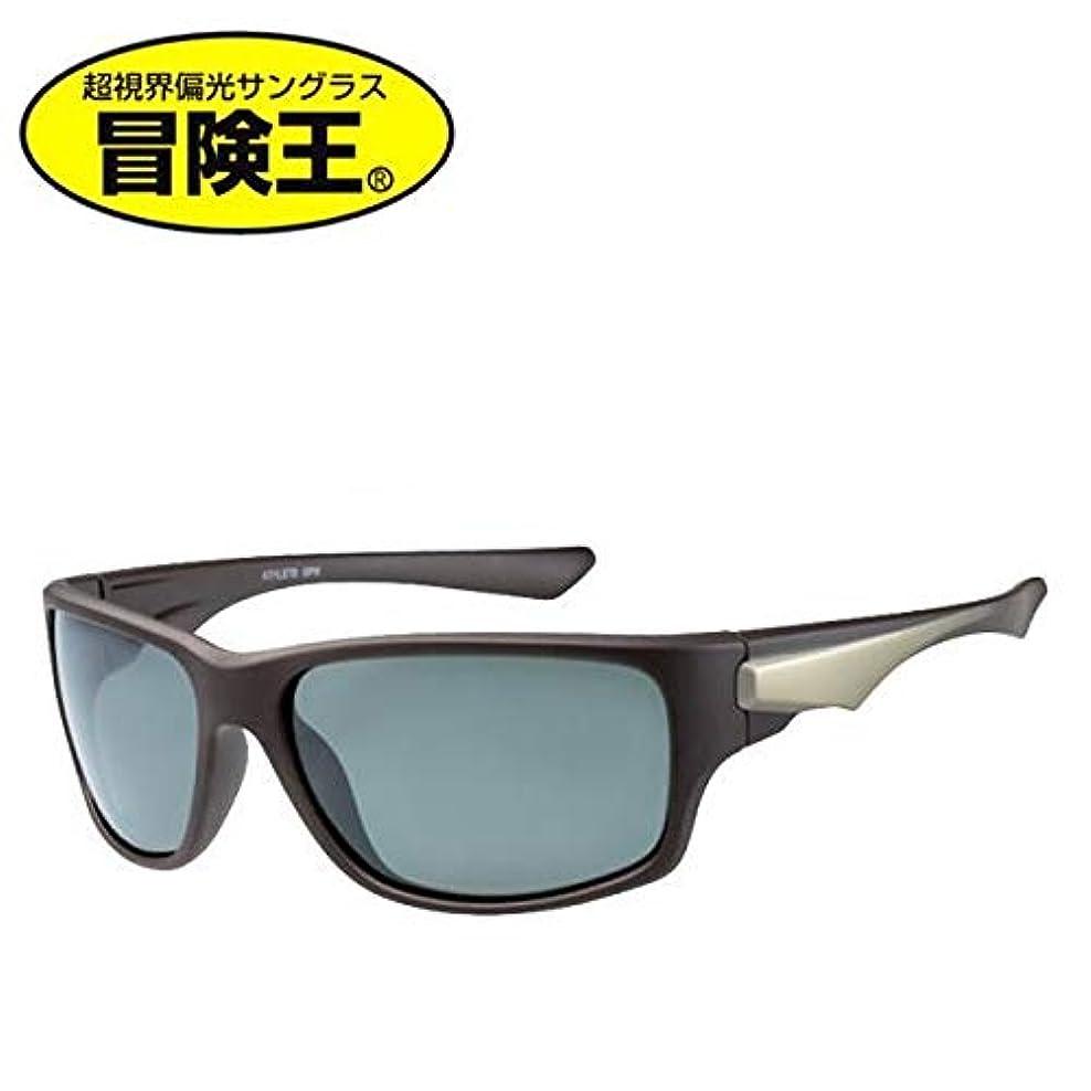 導入する竜巻協会冒険王(Boken-Oh) サングラス アスリート GPX AX-7B マットブラウン/シルバー
