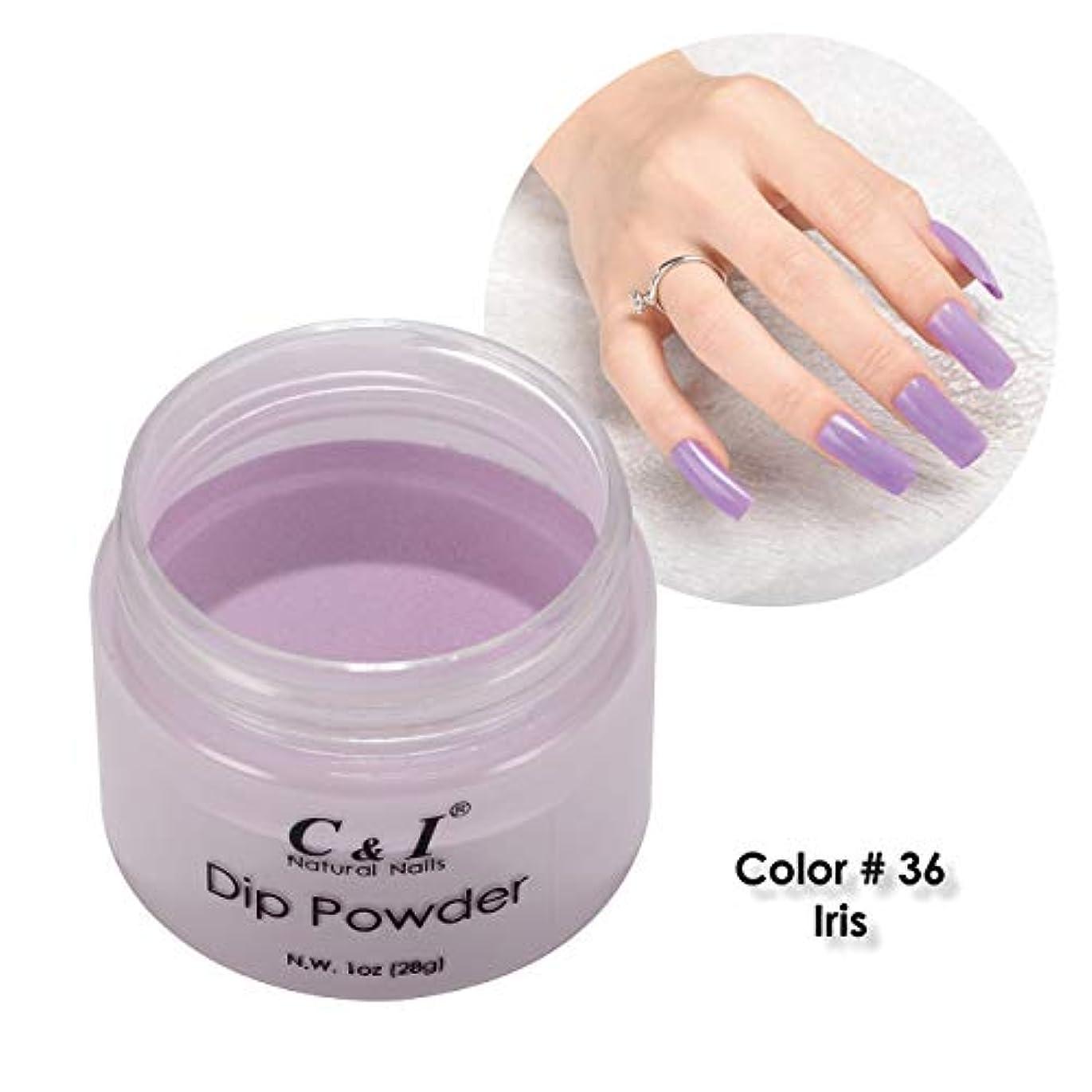 ダメージ馬鹿暖かくC&I Dip Powder ネイルディップパウダー、ネイルカラーパウダー、カラーNo.36