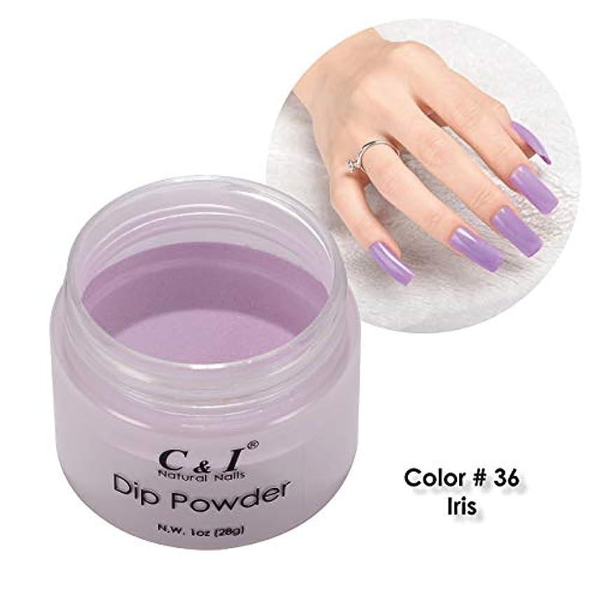 是正する野望洗剤C&I ネイルディップパウダー、ネイルカラーパウダー、カラーNo.36