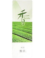 松栄堂のお香 Xiang Do(シャンドゥ) 煎茶 ST20本入 簡易香立付 #214218