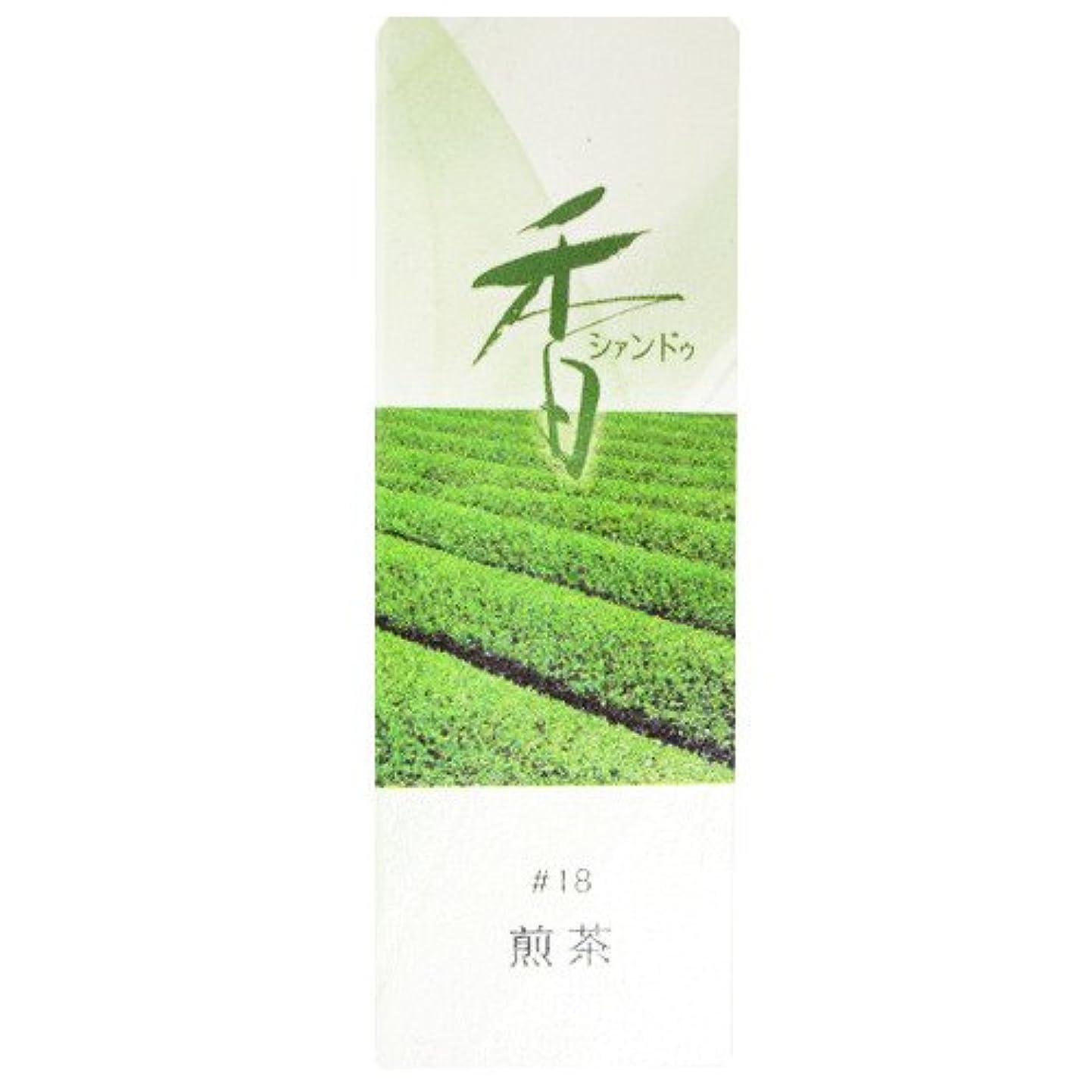 召喚するスズメバチ会計松栄堂のお香 Xiang Do(シャンドゥ) 煎茶 ST20本入 簡易香立付 #214218