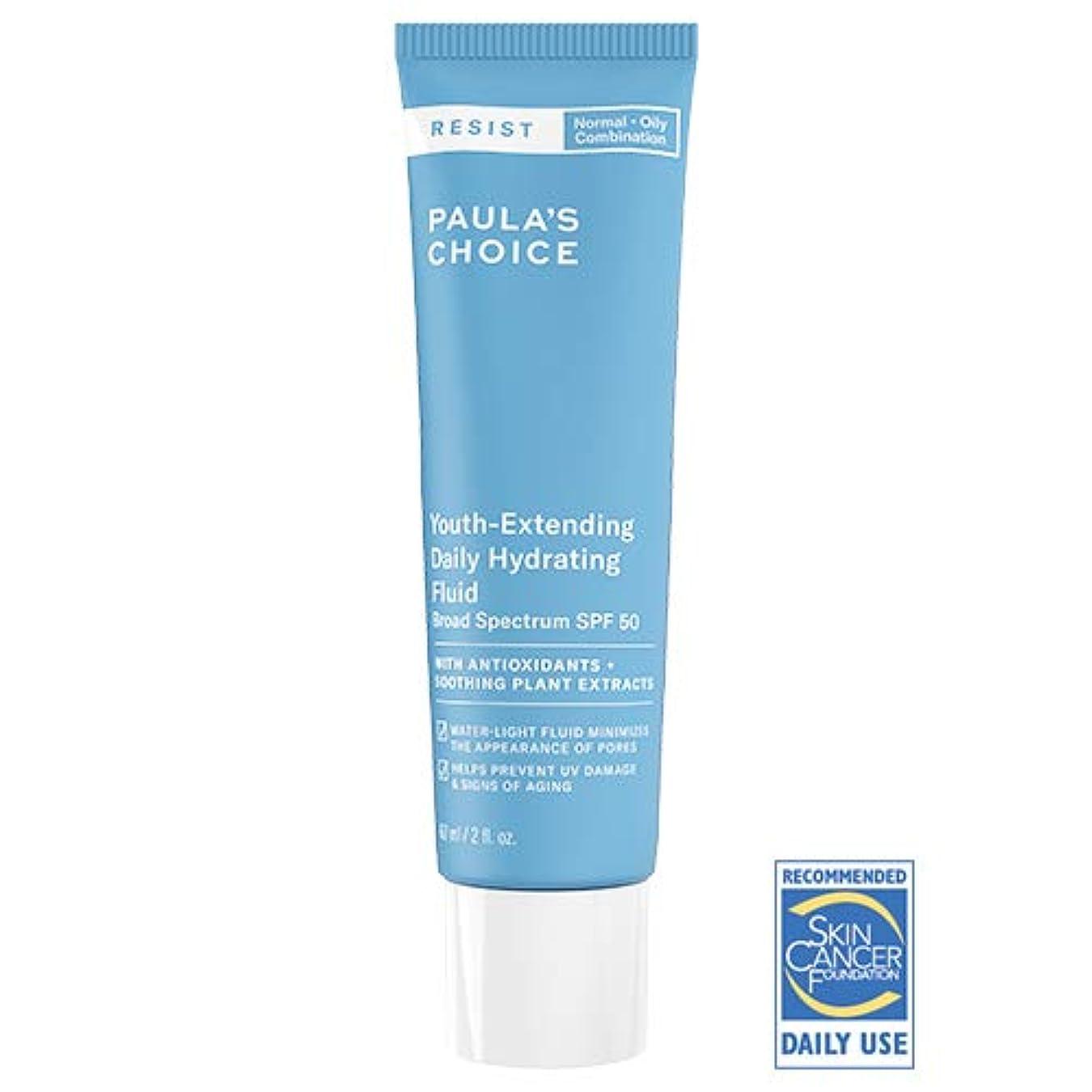 保証する非効率的なスペルポーラチョイス レジスト デイリーフルイド (60ml) SPF50+ / Paula's Choice Resist Daily Fluid