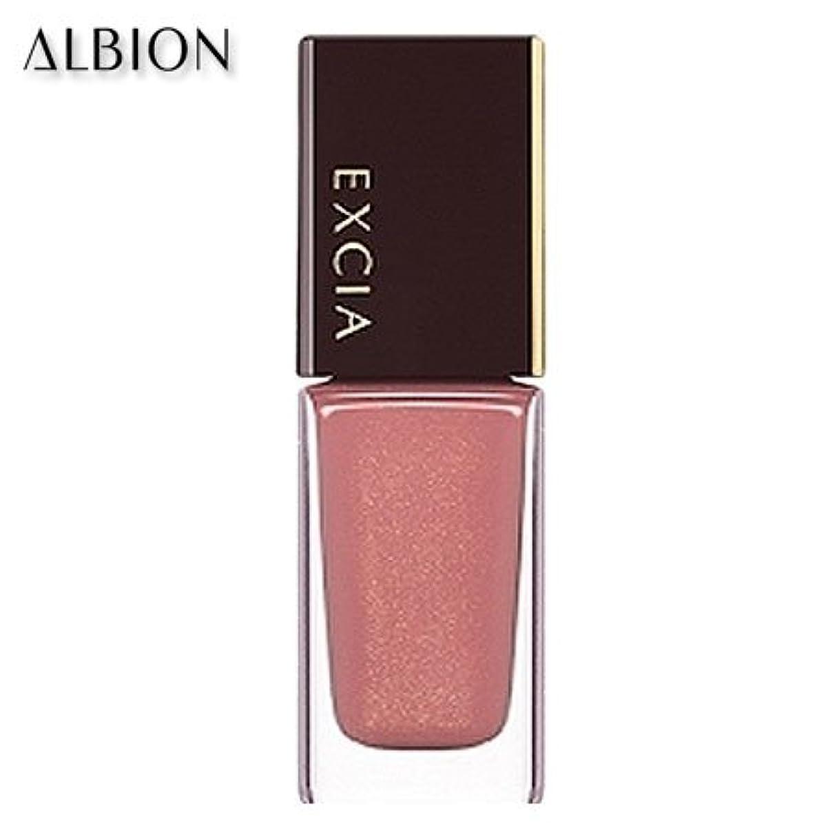 で出来ているサーキットに行く美しいアルビオン エクシア AL ネイルカラー S 11色 -ALBION- 05