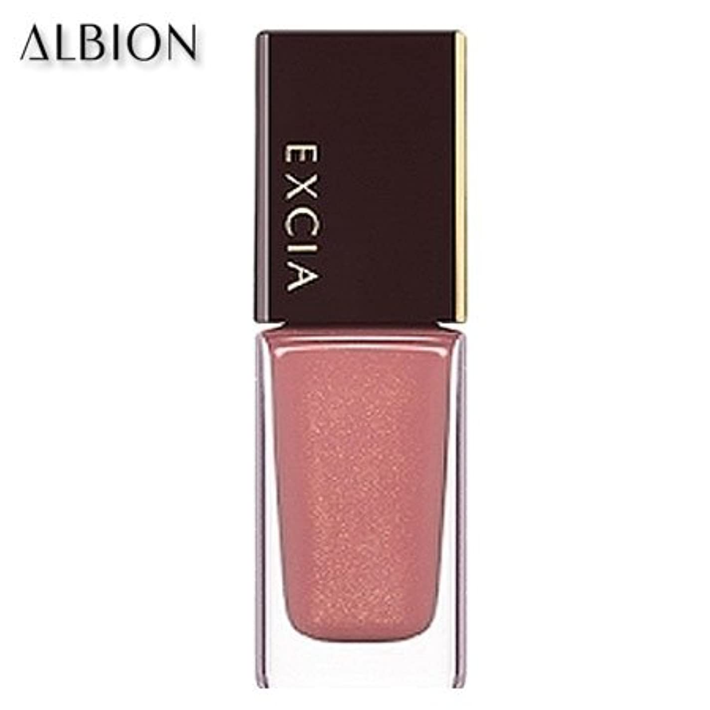ゆるい盆地ほのめかすアルビオン エクシア AL ネイルカラー S 11色 -ALBION- 04