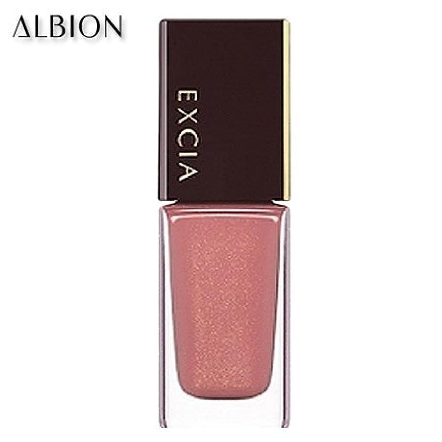 呼びかける分類療法アルビオン エクシア AL ネイルカラー S 11色 -ALBION- 10