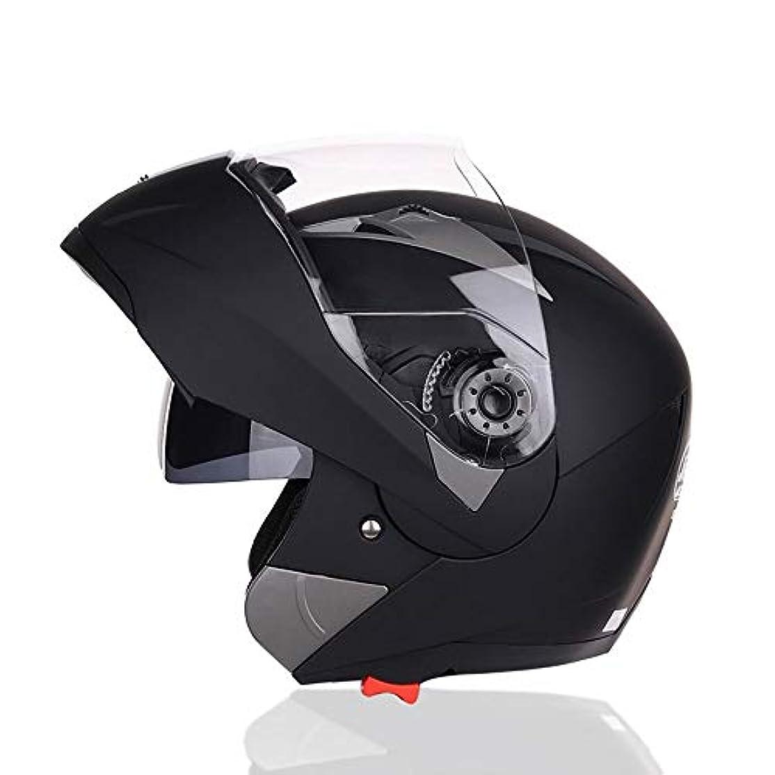 ヘルメット手入れ恐れTOMSSL高品質 黒赤オートバイヘルメットフルヘルメットフルカバーヘルメットabsシェル+ epsダブルレンズ男性と女性電気自動車機関車四季ヘルメット (色 : Black, Size : L)