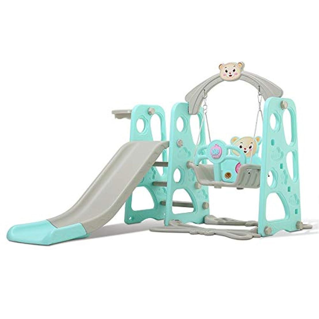 迫害する七時半革新耐久性に優れたスリーインワンスライド屋内幼児は、子供の年齢1-10シチュエーション、男の子と女の子のための家族のスライド遊び場、理想的なギフトを再生します - 室内 室外 遊具 大型遊具 (色 : 緑, サイズ : 175x150x118cm)