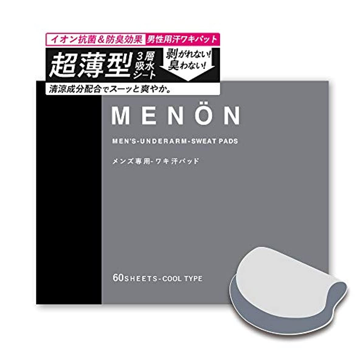 MENON 安心の日本製 脇汗パッド メンズ 使い捨て 汗取りパッド 大容量60枚 (30セット) 清涼成分配合 脇汗 男性用 ボディケア 汗ジミ?臭い予防に パッド シール メノン