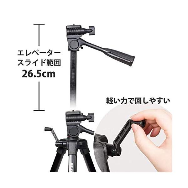 SLIK 三脚 GX 6300 SP 3段 レ...の紹介画像5