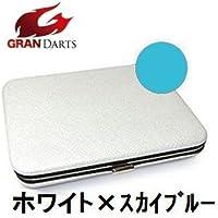 GRAN DARTS FLAT DARTS CASE (フラット ダーツケース-3) ホワイト×スカイブルー ダーツケース